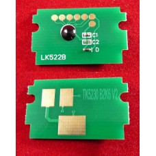 Чип для Kyocera P5021cdn/M5521cdn TK-5230Y Yellow 2.2K ELP